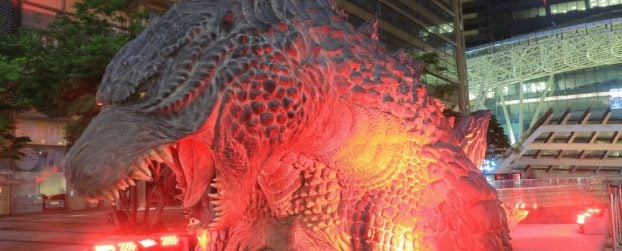 Is interchange regulation the Godzilla of engagement?