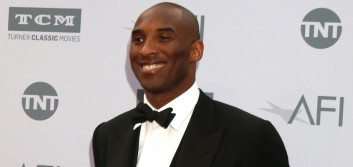 8 Kobe quotes to inspire you on your path to success